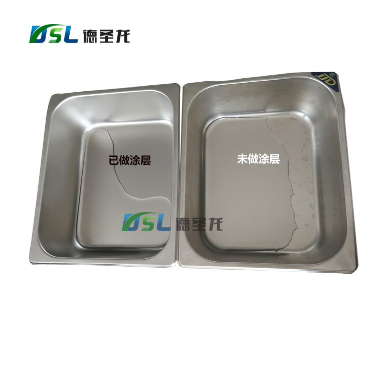 DSL 不锈gangchang效疏油疏shui纳米涂层