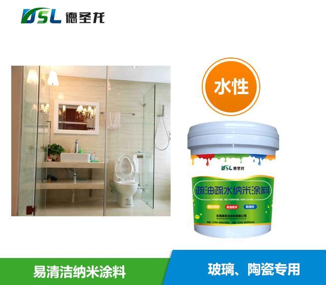玻璃tao瓷专用zi干型防指纹油