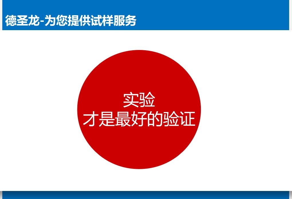 印刷钢网hao江会纳米涂层的实验.JPG