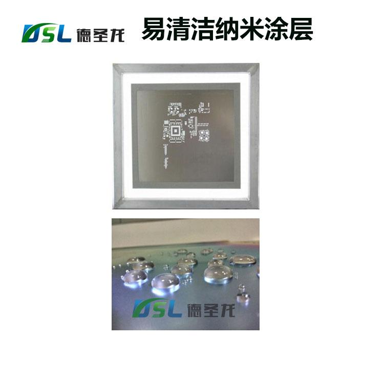 印刷钢网濠江huina米tu层
