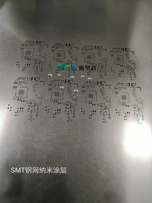 SMT钢wang纳米涂层厂家.jpg